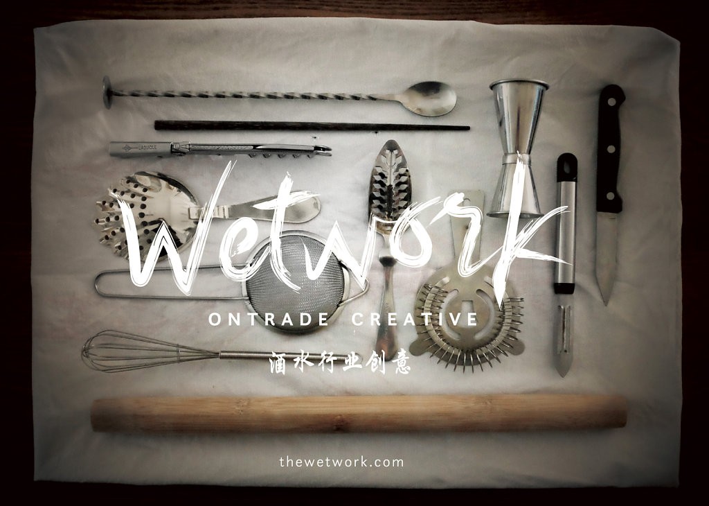 Wetwork tools